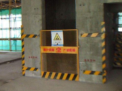 海南电梯井口安全防护