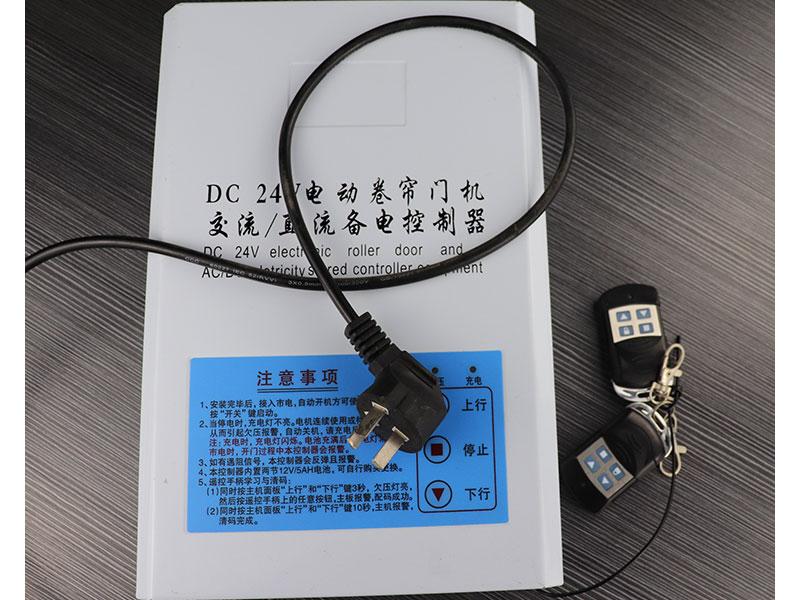 卷帘门电控箱24V交直流电源控制器卷闸门控制器