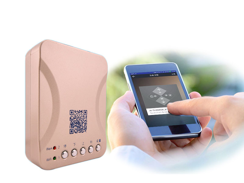 卷闸门远程手机wifi遥控器电动门拷贝通用遥控器
