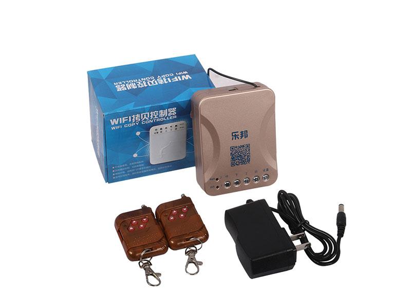 南平订购卷闸门遥控器-福建哪里有供应电动门远程遥控器
