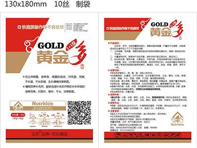 广东抗倒增产剂多少钱-效果好的玉米抗倒增产剂哪里买