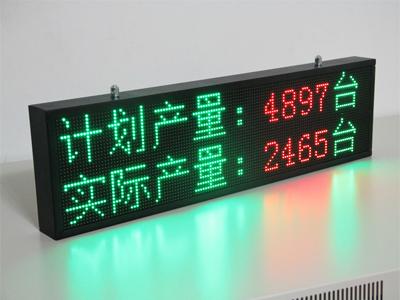 LED二次开发显示屏批发-LED二次开发显示屏多少钱