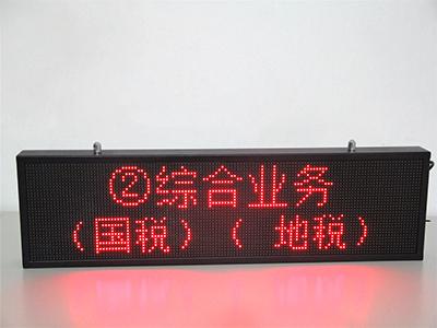 LED显示屏二次开发批发-LED二次开发显示屏厂家当选晟昊电子