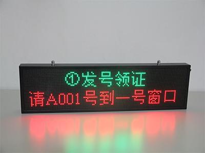 北京二次開發顯示屏-性能效果好的LED二次開發顯示屏出售