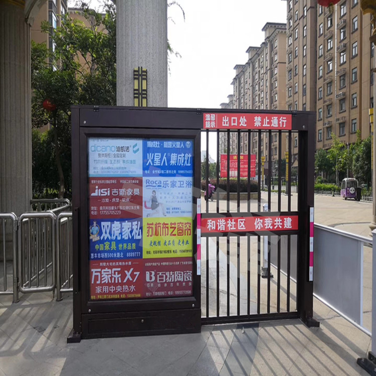 小区门 小区刷卡门 郑州自动感应门