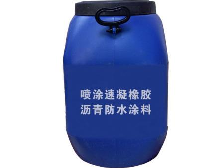 宁夏喷涂速凝橡胶沥青防水涂料-供应山东高质量的喷涂速凝橡胶沥青防水涂料