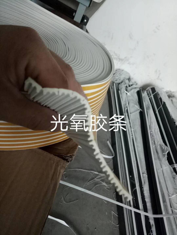 膠條生產廠家,想買優惠的膠條,就來濟南永盛環保設備