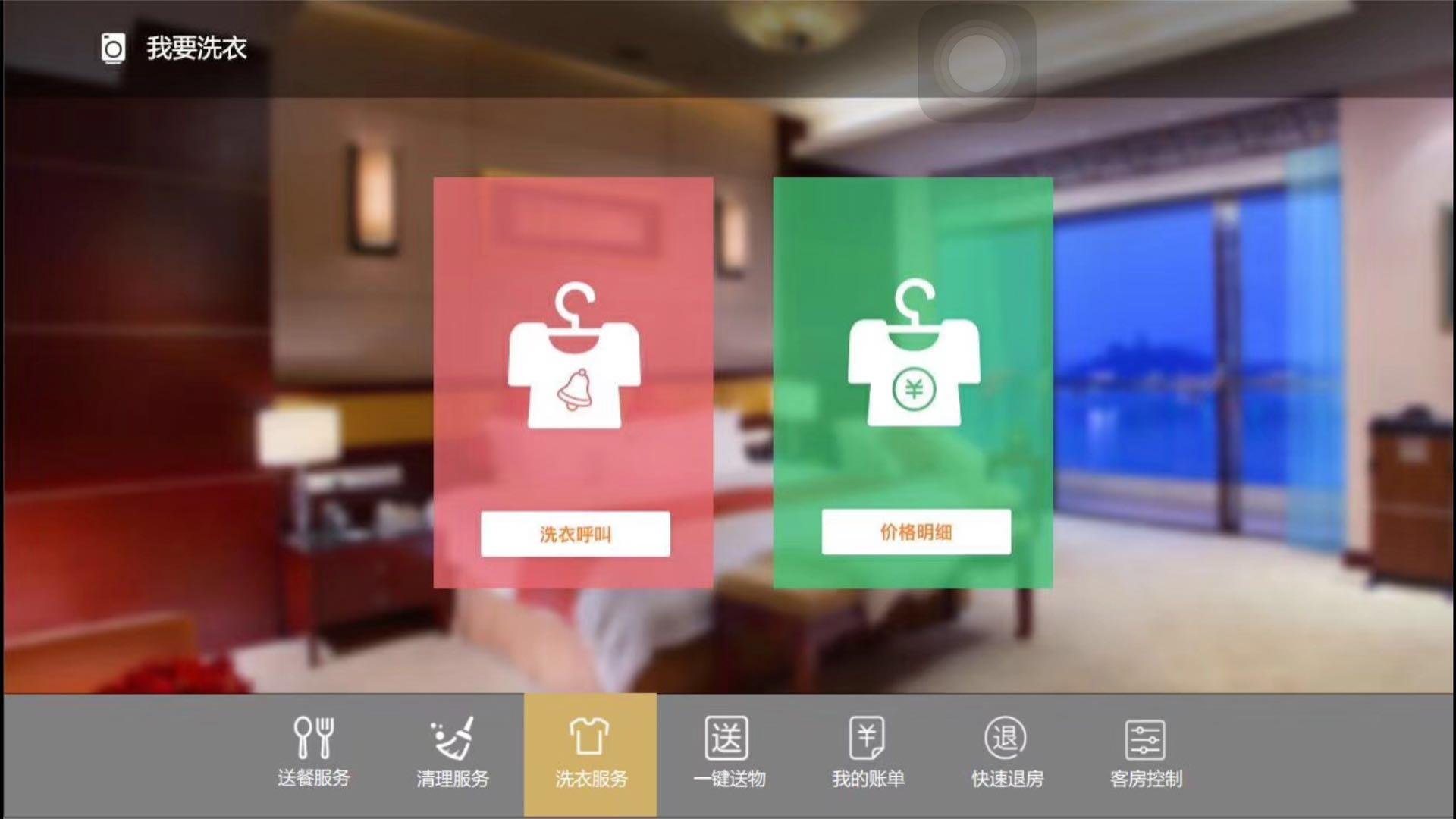 郑州酒店专用投影仪