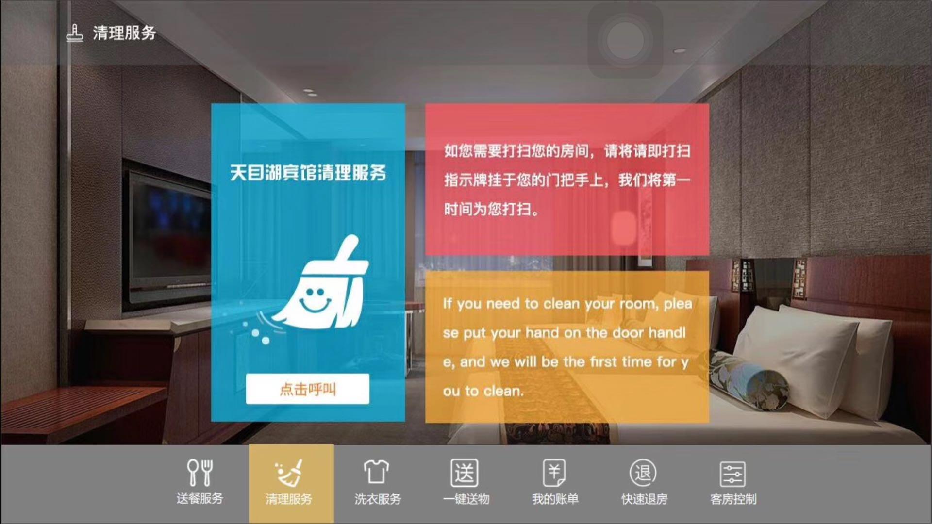 信阳酒店专用投影仪价格|优惠的轰天炮投影仪供销