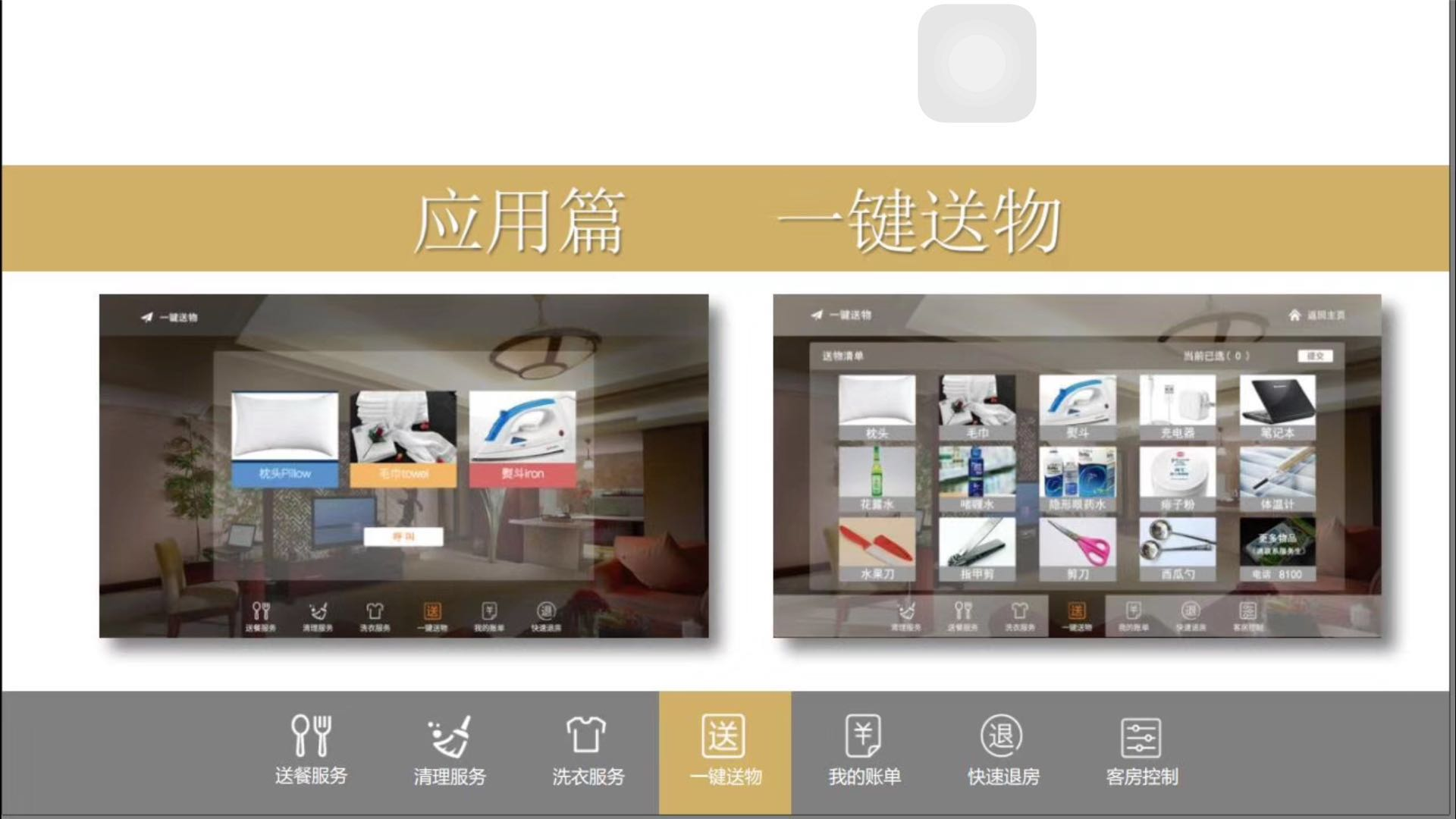 济源酒店专用投影仪价格-优惠的轰天炮投影仪推荐