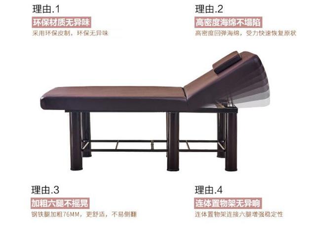 价位合理的折叠美容床在哪买-新疆折叠美容床公司