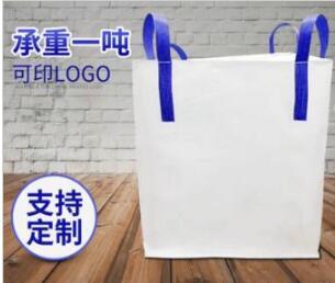 求购吨装袋 无锡吨装袋供应商 杰科鑫水泥集装袋厂家直销