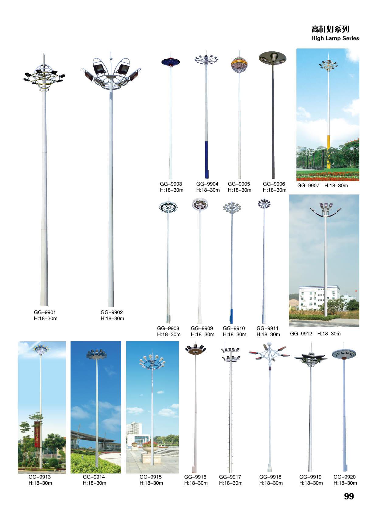 高杆灯厂家-优良的高杆灯品牌推荐