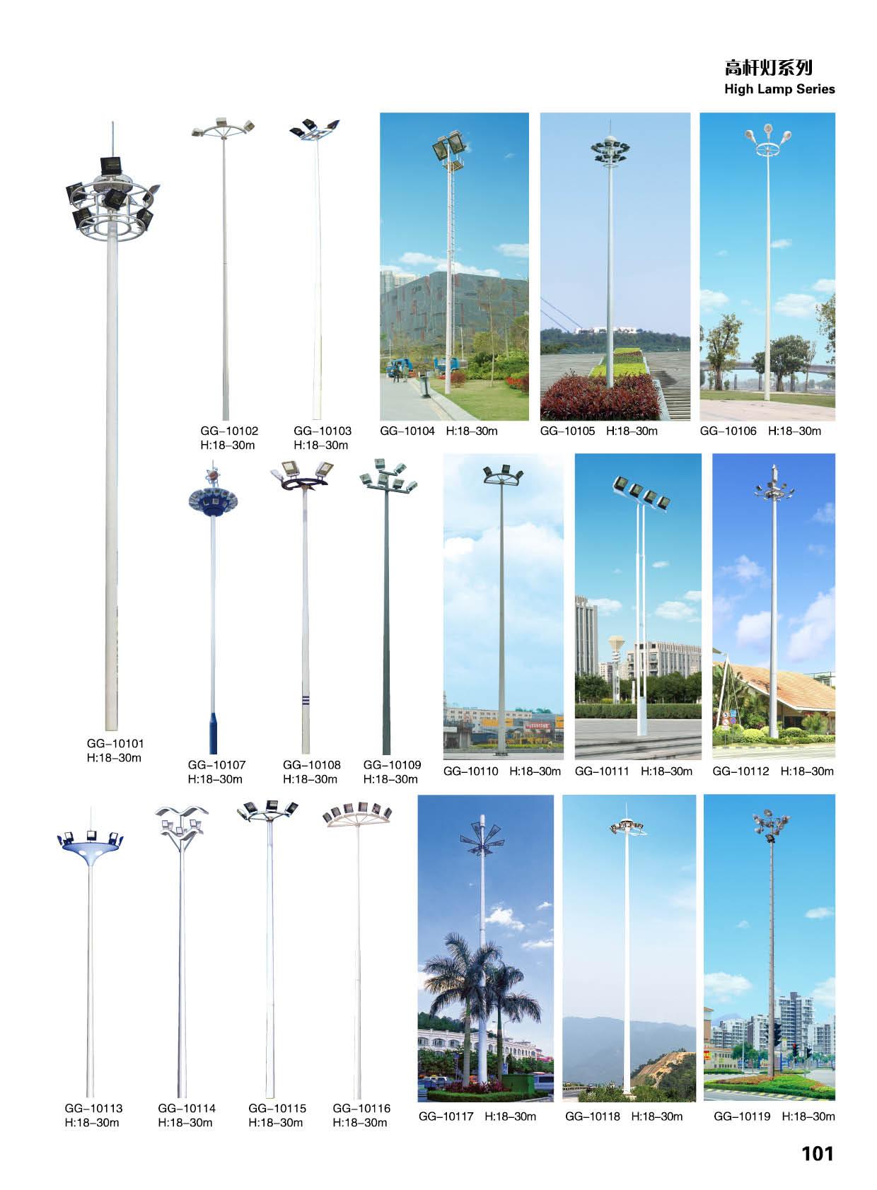 河南高桿燈價格 想買劃算的高桿燈就來河南奧蘭照明