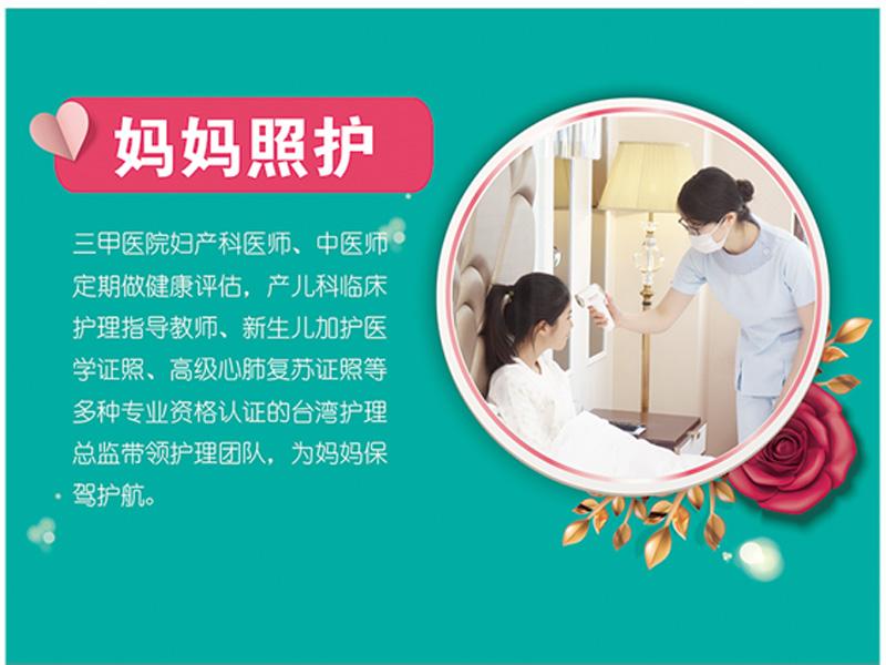 上海月子机构加盟多少钱-月子中心加盟认准昕生怡月产后护理之家