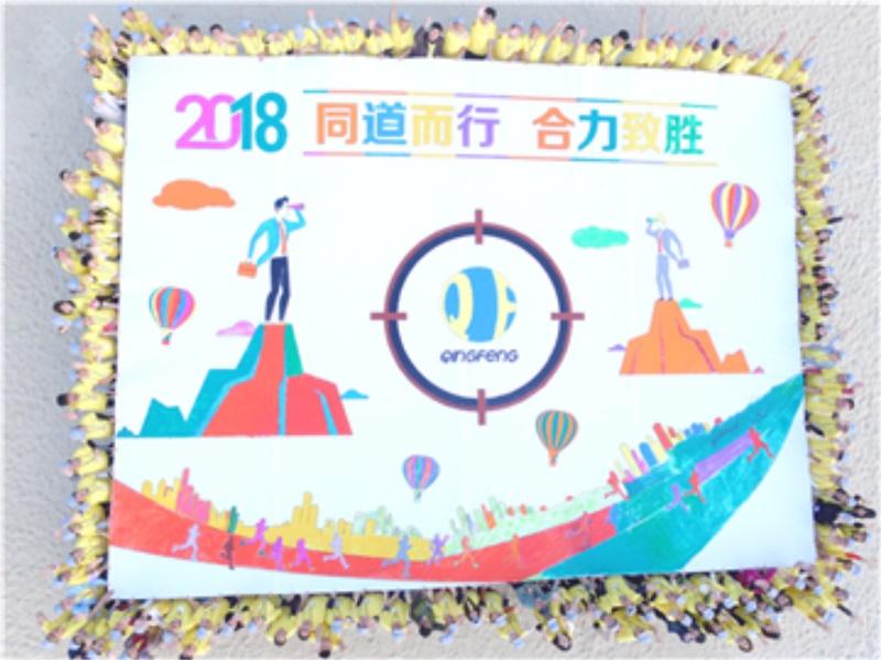 广州拓展团建团队巨画
