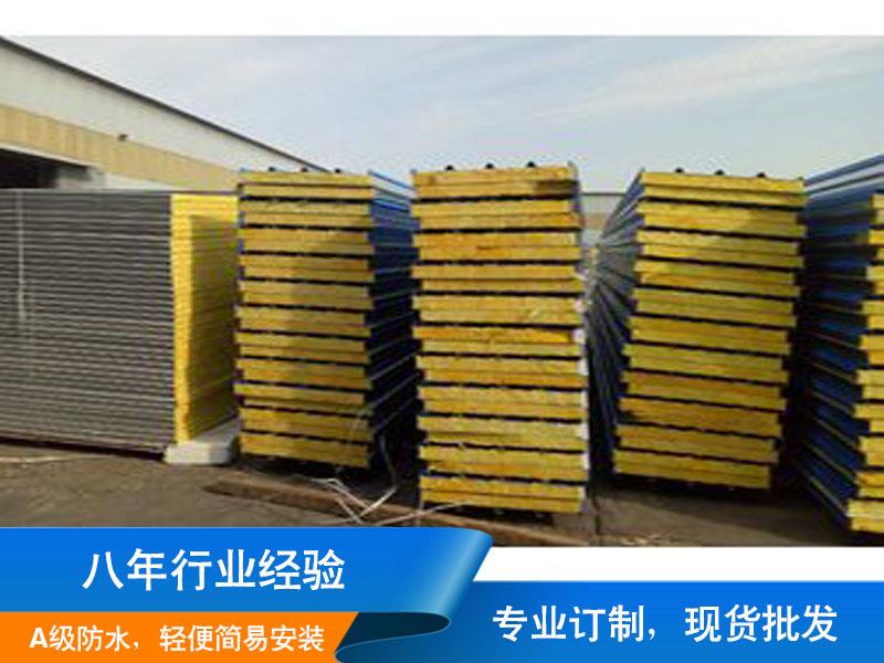 【荐】价格合理的聚氨酯彩钢板_厂家直销|聚氨酯彩钢板价格
