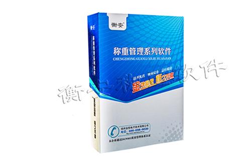 稱重軟件怎樣-鄭州金恒電子有限公司有品質的稱重軟件供應
