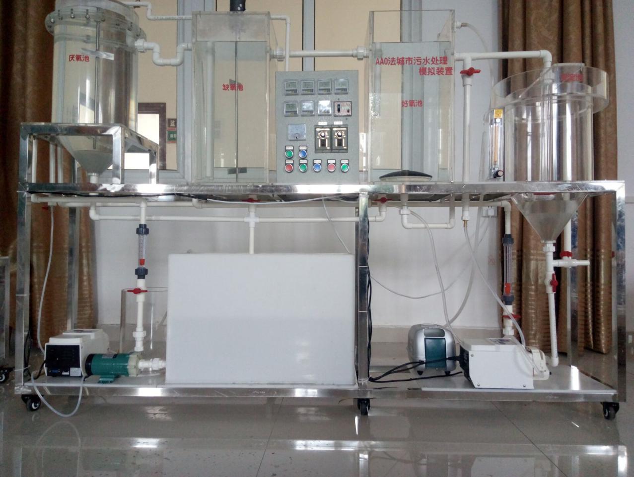 苏州报价合理的A2O法城市污水处理模拟设备哪里买,专业的城市污水实验装置
