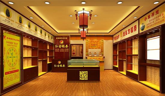 寻龙尺厂家-广州实惠的能量水晶系列加盟驻店