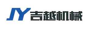 沈阳吉越机械制造有限公司