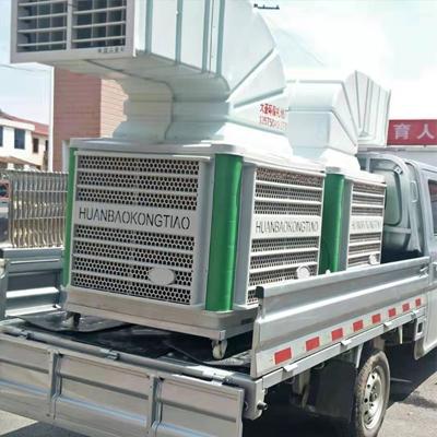 湖南冷风机厂家推荐-岳阳销量好的水冷风机出售