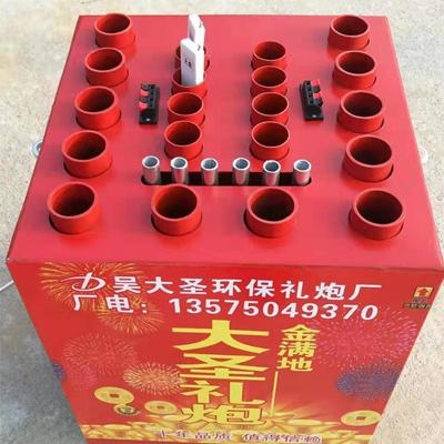 電子禮炮機廠家推薦-岳陽價位合理的電子禮炮哪里買