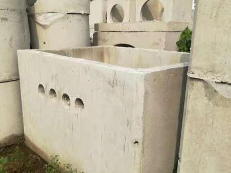 化糞池廠家-出售沈陽高質量的化糞池