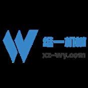 徐州维一工程机械有限公司