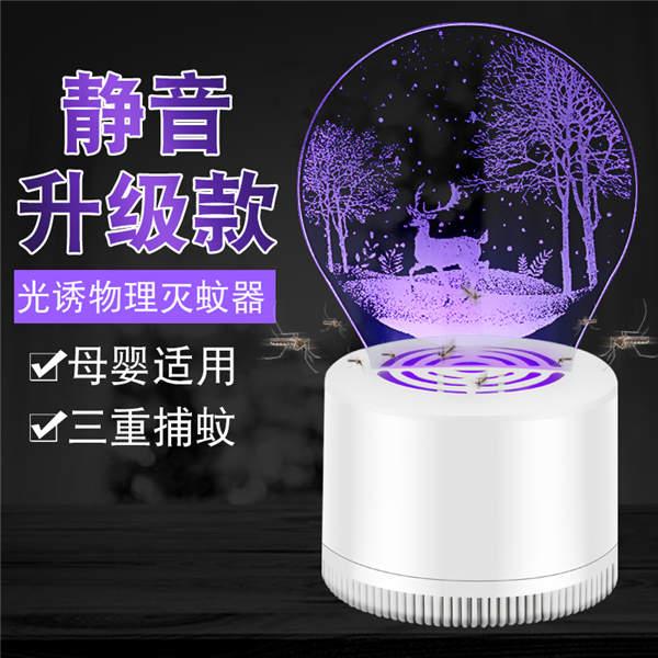 特色滅蚊燈-價位合理的滅蚊燈優選紫太陽科技