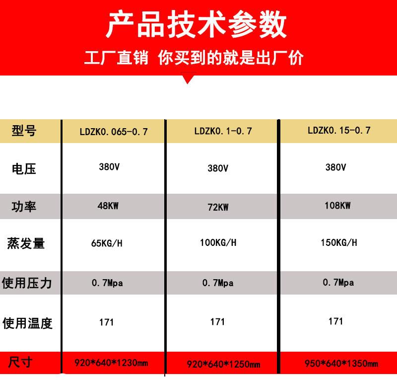 小型电锅炉宇益锅炉低价批发-广州品牌好的宇益锅炉蒸汽发生器哪里买