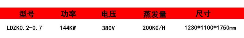 销售小型电锅炉宇益锅炉-广州哪里有供应耐用的宇益锅炉蒸汽发生器