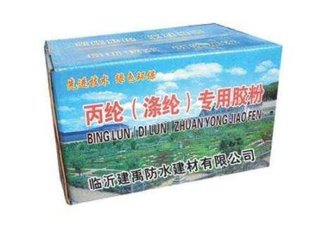 石嘴山防水材料_宁夏防水材料生产企业