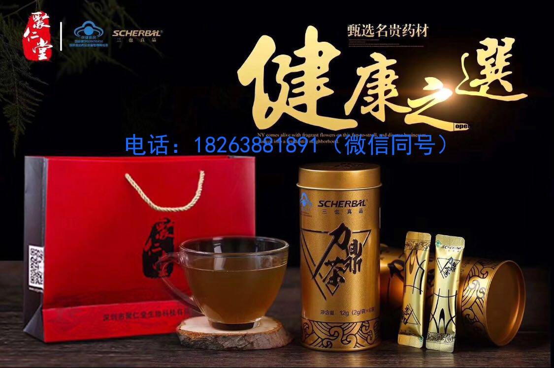 金罐力鼎茶怎么服用见效快喝多久见效