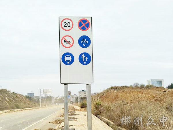 优良的郴州标志供应商当属众申交通设施-郴州专业的标识