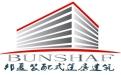 邦夏建筑(上海)有限公司