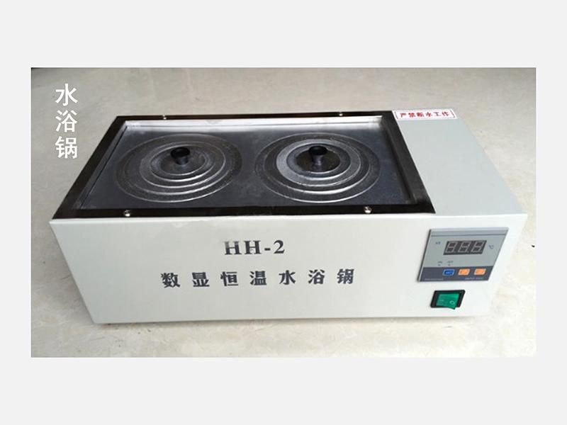 潍坊输精水浴锅|大量供应高质量的输精水浴锅