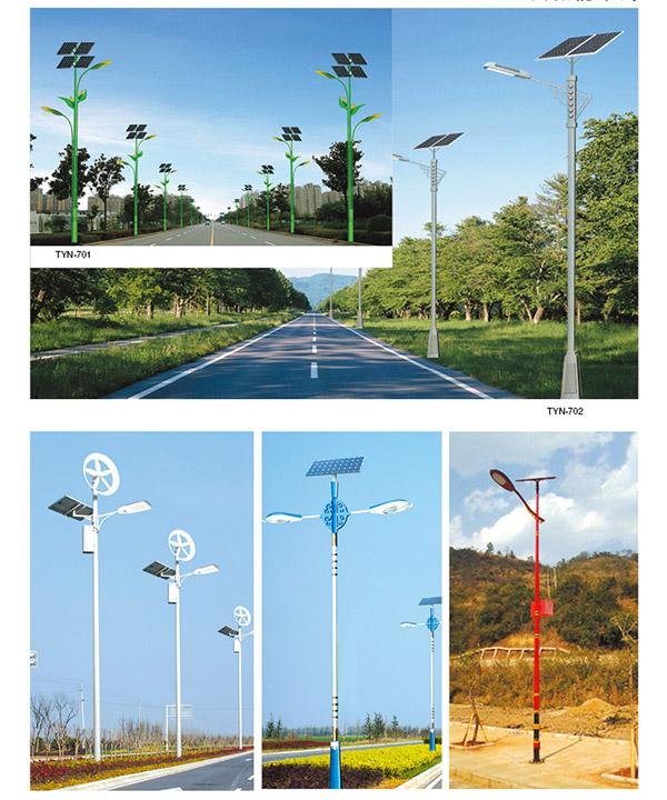 宁夏路灯-供应高节能的宁夏太阳能路灯