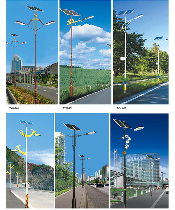 宁夏路灯-发光效率高的宁夏太阳能路灯