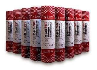 宁夏防水卷材-哪儿有卖有品质的_宁夏防水卷材