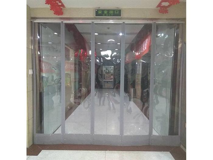 歡迎光臨-寧夏冬日暖陽磁吸門簾-專業訂做寧夏磁吸門簾廠家