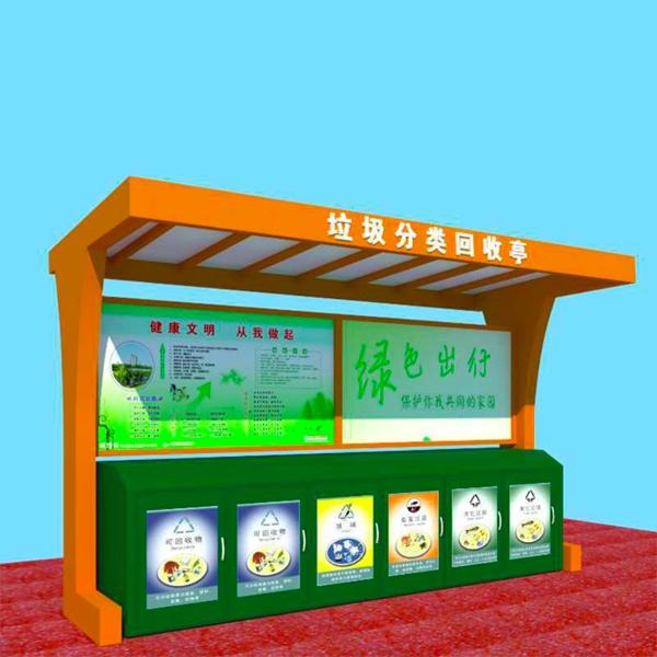 莆田垃圾分類亭-哪里可以買到垃圾分類亭
