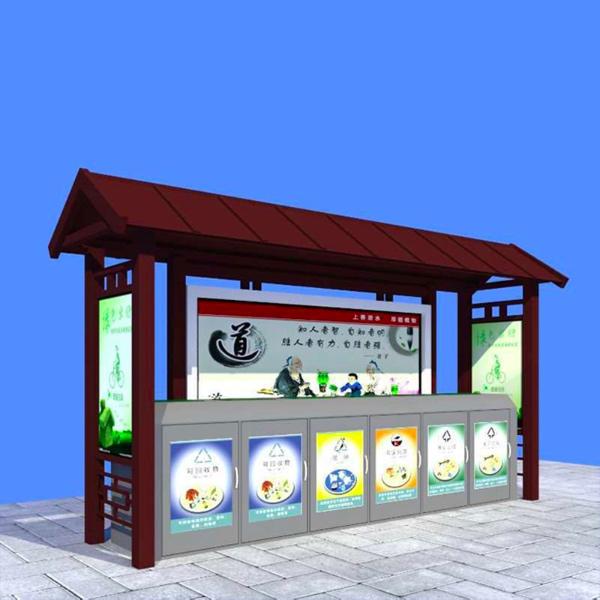 垃圾分類亭廠家|江蘇哪里有供應性價比高的垃圾分類亭