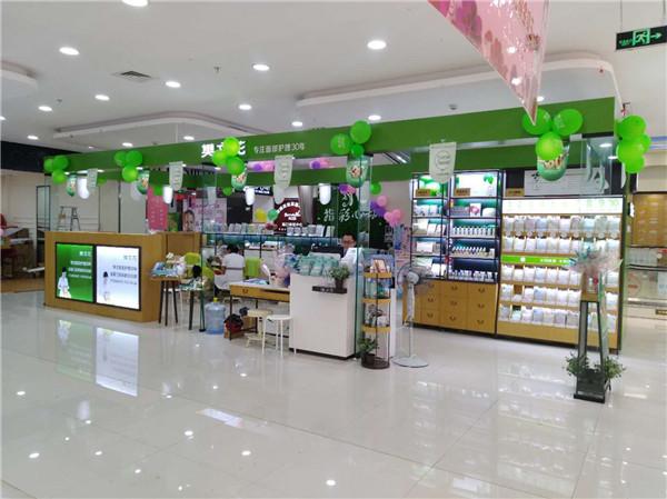 东方化妆品展柜-优良海南化妆品展柜批发供应