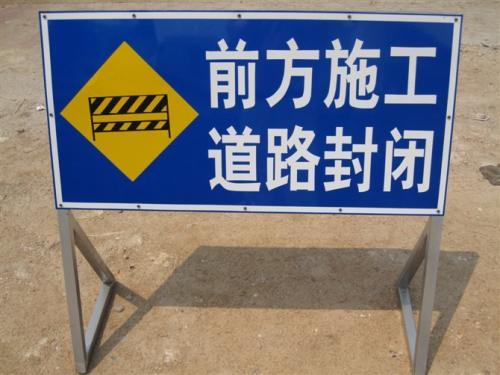 乌鲁木齐交通安全设施价格_要买新疆交通安全设施当选佳瑞鸿商贸