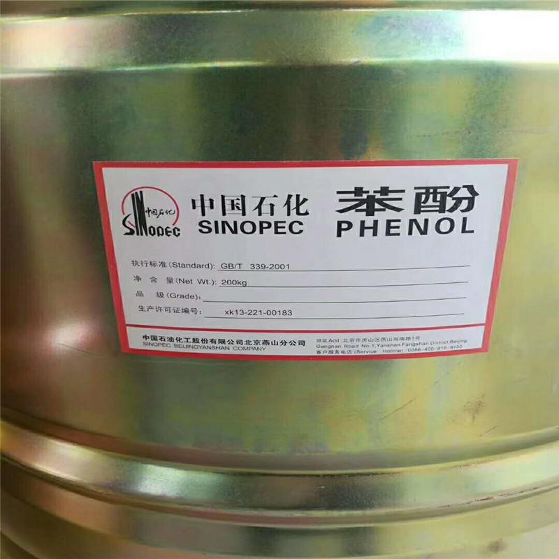 苯酚可发罐车,量大从优,质量保证