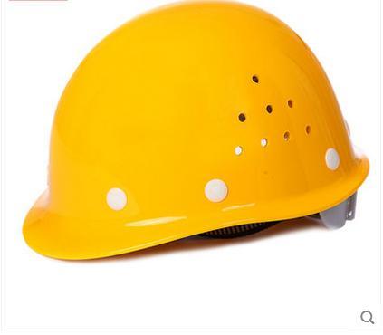 新疆安全帽