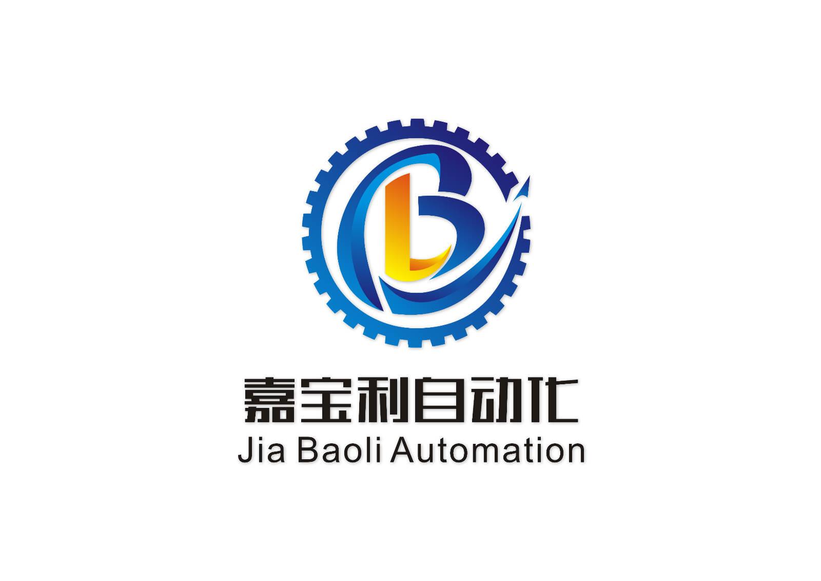 宁波嘉宝利自动化设备有限公司