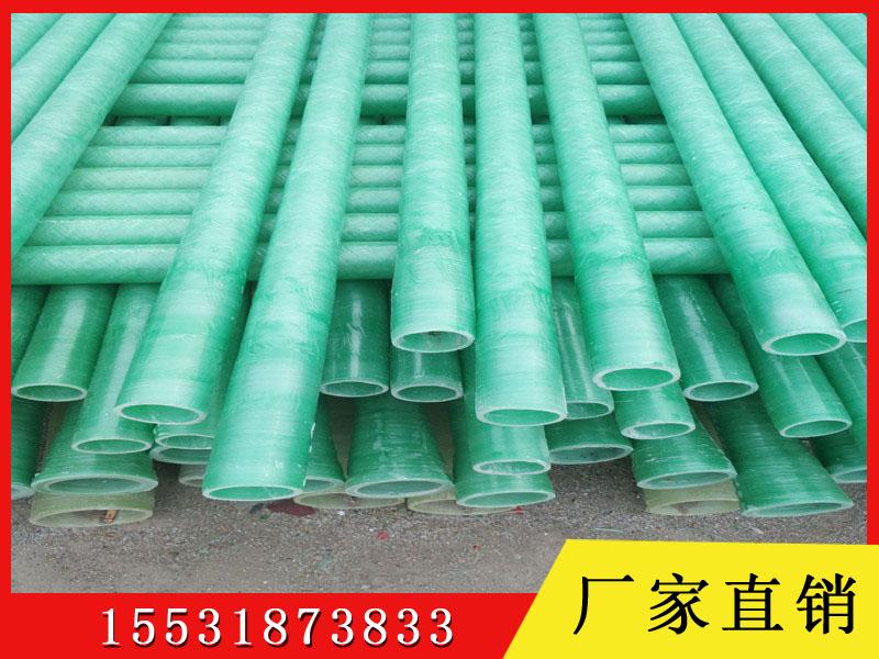 防靜電玻璃鋼管道廠家-供應高品質防靜電玻璃鋼管道