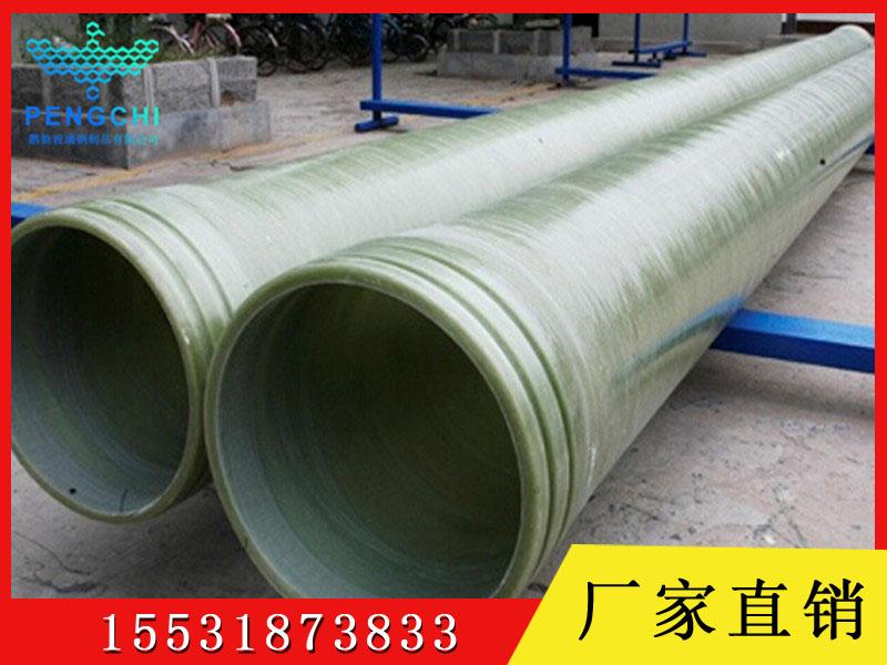 污水玻璃鋼管道廠家直銷-哪里能買到好的污水玻璃鋼管道